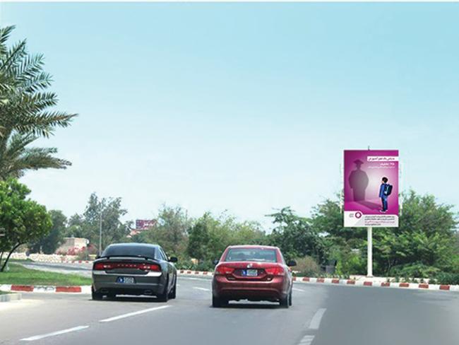 بلوار شهر آفتاب قبل از هتل داریوش