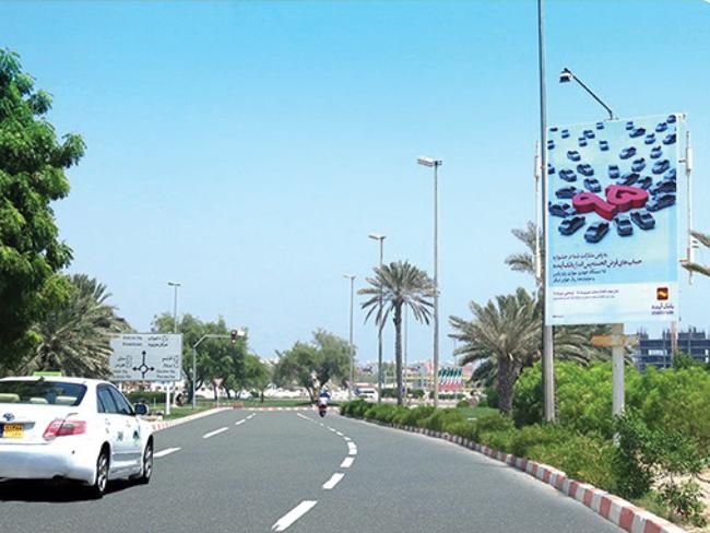 بلوار فرودگاه، به سمت شهر
