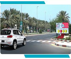 میدان خلیج فارس