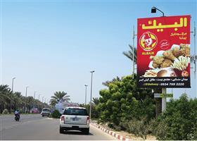 بلوار ایران قبل از شرکت عمران و خدمات