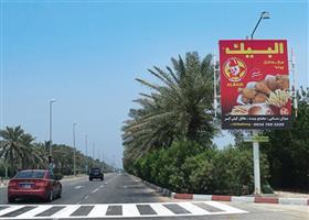 بلوار ایران،به سمت پیچ فرانسه
