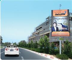 بلوار ولایت، قبل از دانشگاه تهران