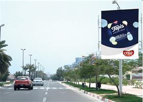 میدان پارس، به سمت سه راه مرجان