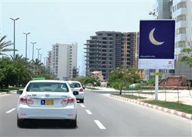 بلوار نیما،قبل از هتل پارسیس